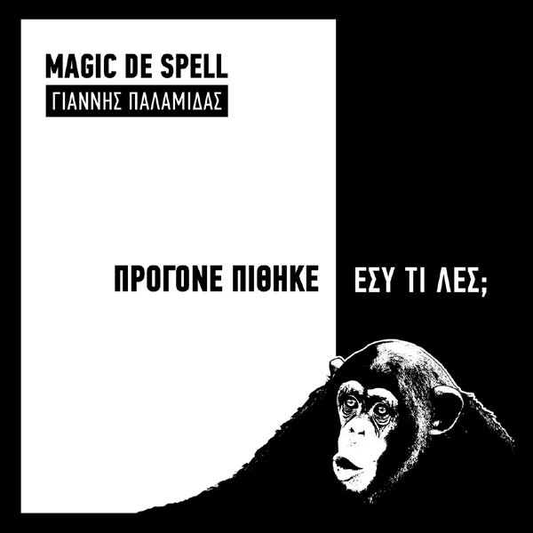 magic-cover-600