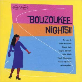 bouzouki-nights