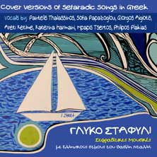 k-glyko-stafyli-cover-gr-15